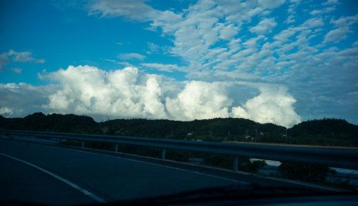 2021/9/5 雲は流れる。