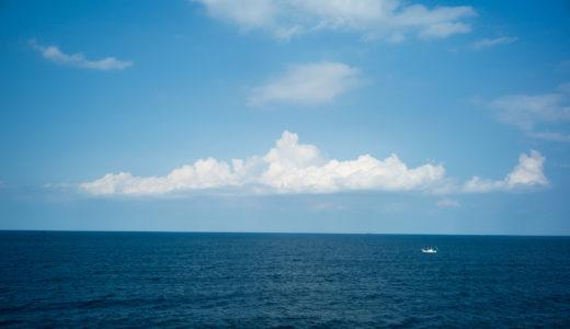 2021/9/18 海を眺めていた